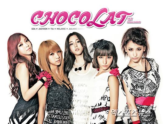 فرقة الفتيات الجديدة Chocolat يختارون فرقة 2NE1 بإعتبارهم قدوة لهم 20110817193704076