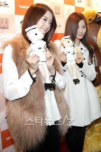 http://i2.media.daumcdn.net/photo-media/201112/28/starnews/20111228162123858.jpg