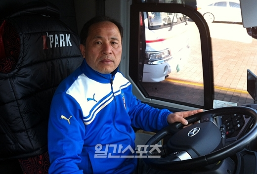 This gentleman will have seen a lot of bus porn in his time - Jung Duk-hun, ...