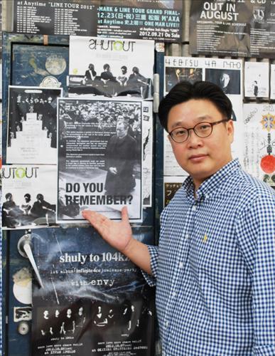 韓国人教授「日本の大学に慰安婦ポスターを貼り付けまくってやった」