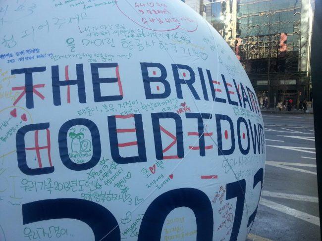 日本人観光客が韓国でモニュメントに「天王日」と日の丸を落書き 日本人の民度の低さに韓国人激怒