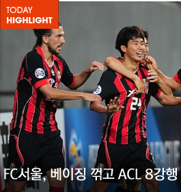 FC &#49436;&#50872; ACL 8&#44053; &#51652;&#52636;