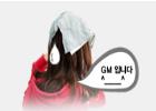 소오강호의 미녀GM 공개?