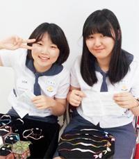 오늘의 인물 '김효진·유혜진 양'