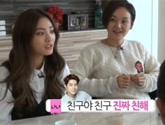 나나, 홍종현과 친한 친구