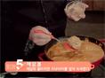 여심 사로잡는 닭봉과 피넛버터