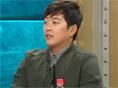 박광현, 가슴 만지다 뺨 맞아