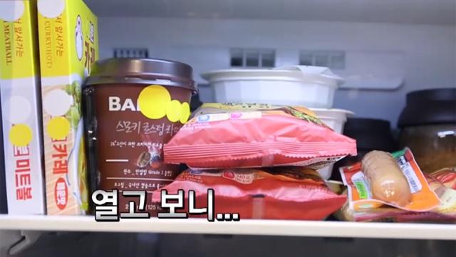 미식가 여배우 냉장고 보고 충격