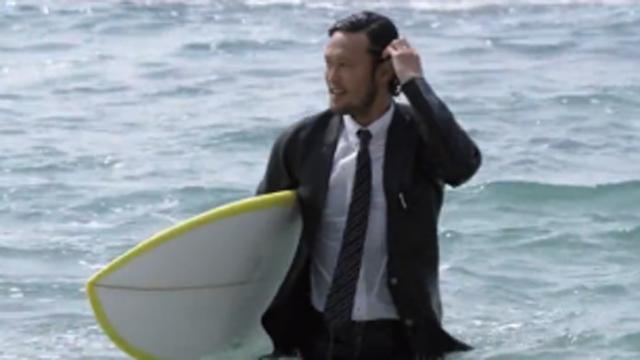 서핑 애호가를 위해 만든 슈트