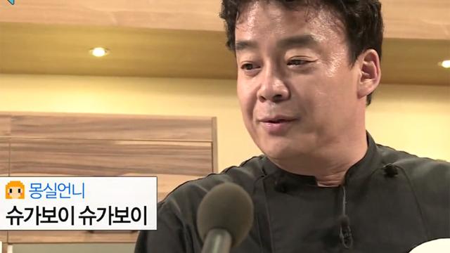 2회, 백종원, 설탕 중독자로 '슈가보이' 등극! [마이리틀텔레비전] 20150502