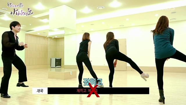 아나운서들의 반전 댄스