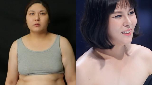 고소영 닮은꼴 체중감량에 성공