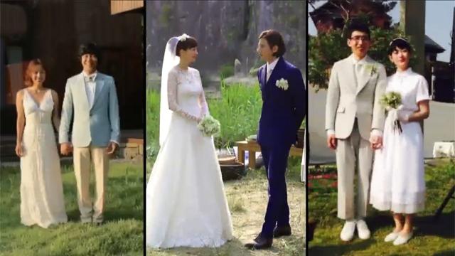달라진 스타들 작은 결혼식