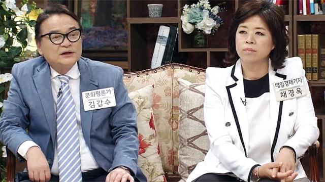 김수미, 조영남 사건 총정리