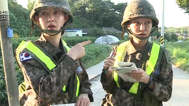 티격태격 8시간 만에 강제 복귀