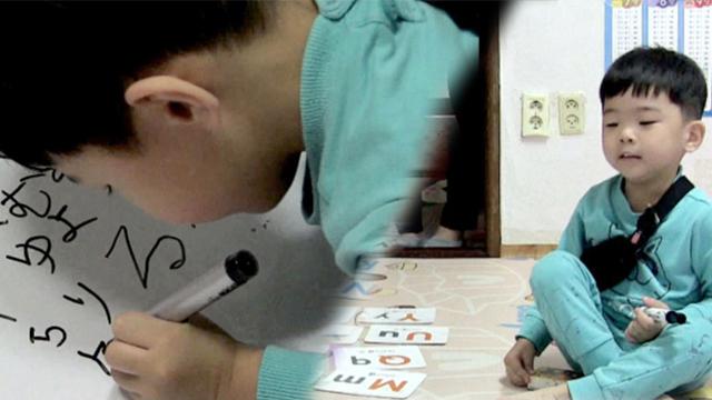 5개 국어를 하는 41개월 아이