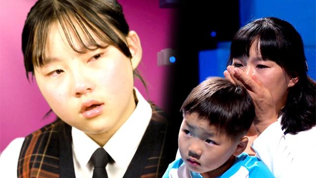 동생 육아에 지친 장녀의 눈물