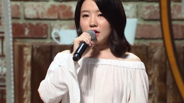 장우영의 진짜 첫사랑 대박 반전