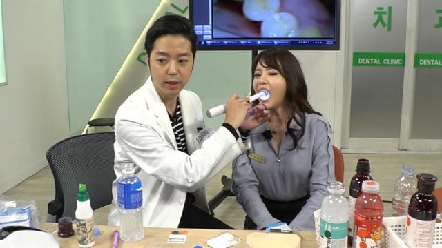 [독점] 치아 검사 중 충격적 사실