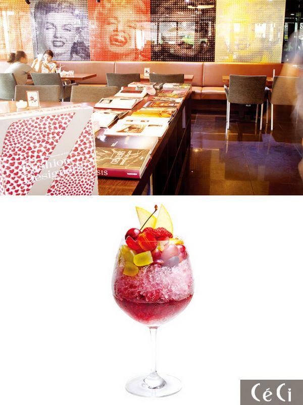 와인 빙수 by 타셴