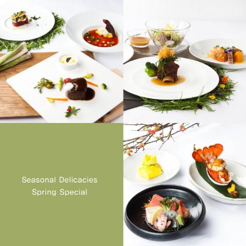 더 플라자 외국인 수석 셰프 3인이 구성한 '봄 요리 특선'