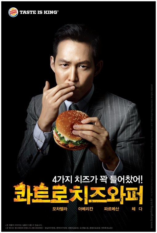 버거킹, '콰트로치즈와퍼' 100만개 판매 돌파 '인기'