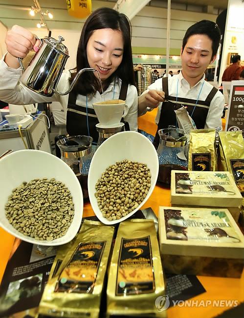 커피 100g에 35만원