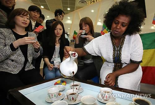 에티오피아 전통 커피 의식 시연