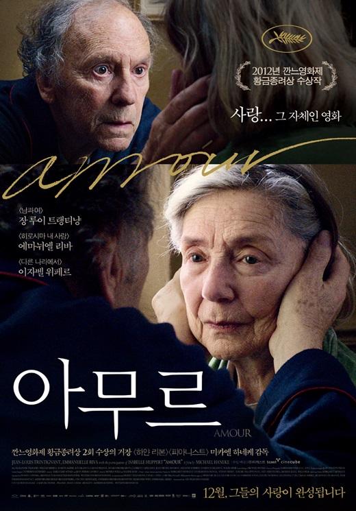 70년 결혼생활한 노부부, 15시간차로 나란히 별세..美 '감동'