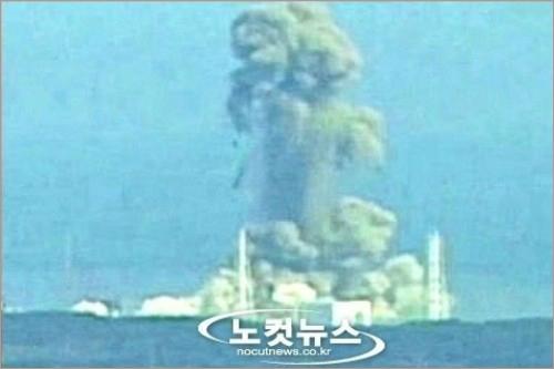'일본 방사능 수입품 17개 반입 금지' 러시아 세관