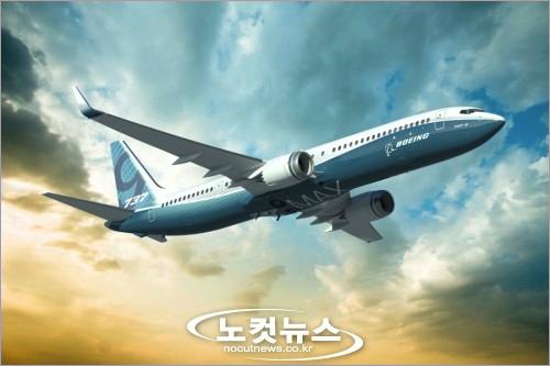 中산둥항공, 보잉사에 4조7천억원 여객기 주문