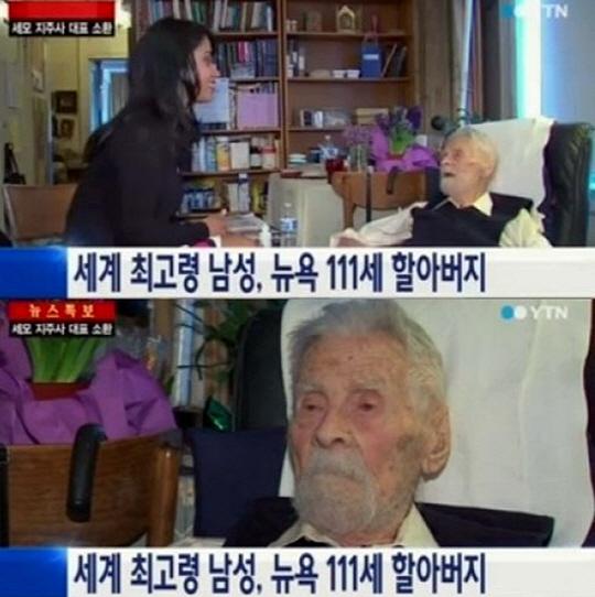 세계 최고령 남성 등극, 111세 장수 비결
