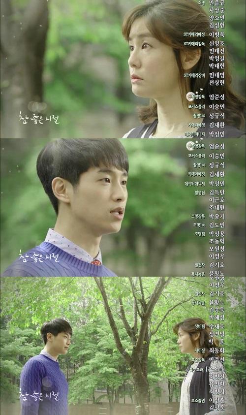 '참좋은시절' 김지호-최웅, 진지한 연애 시작되나