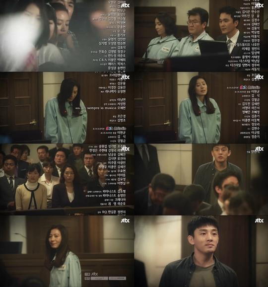 '밀회' 16회 예고 속 죄수복 입은 김희애, 새드엔딩되나