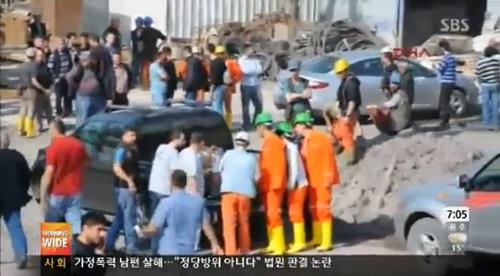 """터키 탄광 폭발 사고 소식에 누리꾼 """"빠른 구조 진행되길"""""""