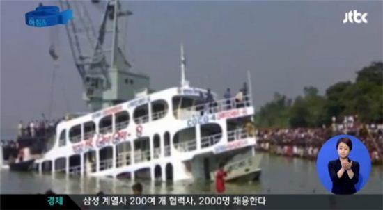 방글라데시 여객선 침몰 22명 사망, 승객명단 없어 정확한 실종자수 몰라