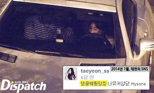 baekhyun and taeyeon dating sm confirmation Nice exo's baek hyun and girls' generation's tae yeon have been dating for 4 months exo's baekhyun girls' generation's taeyeon reported to be dating + sm confirms it's true.