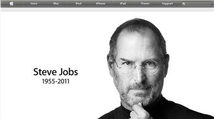 스티브 잡스와 애플이 판단 착오한 9가지 일들