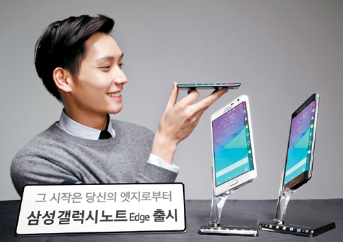 [기획] 갤노트 엣지 106만원에 출시.. 아이폰6 바람 잠재울까