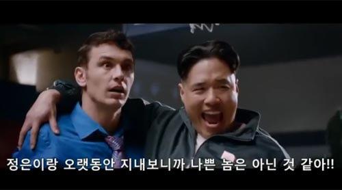 """영화 '인터뷰' 美서 매진행렬..주연배우 """"자유가 승리했다 """""""