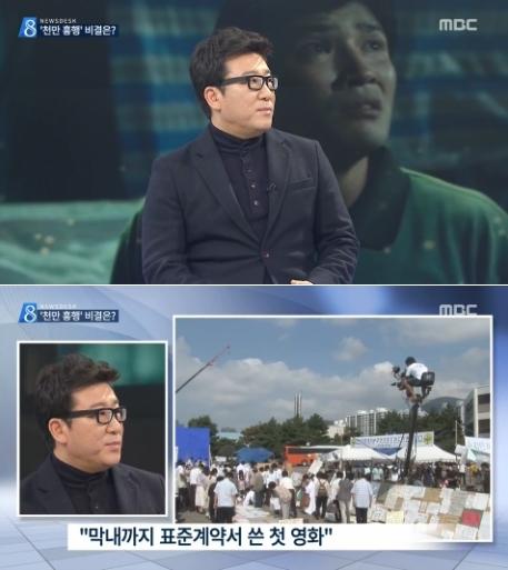 """'국제시장' 윤제균 감독 """"막내 스태프도 1000만 보너스 지급"""""""