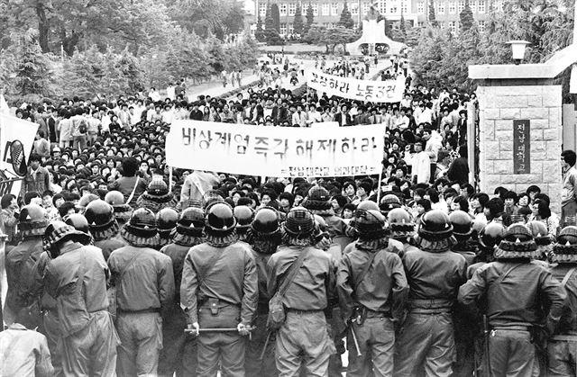 5·18 민주화 운동에 바치는 철학적 헌사