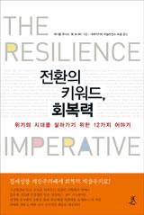 [더 나은 미래][공익 뉴스 브리핑] 아름다운재단 기부문화연구소, 비영리 마케팅 특별 교육 참가자 모집 외