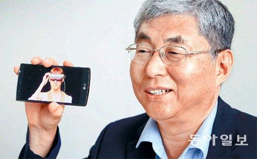오늘의 인물 '유회준 교수'