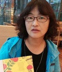 오늘의 인물 '김하은 작가'