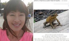 김부선 저격한 방미, 비난받아 마땅하다