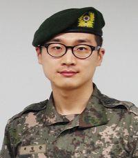 오늘의 인물 최일준 병장'