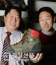 오늘의 인물 '임명형 사장'