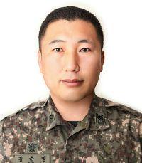오늘의 인물 '김춘영 상사'