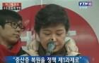 """박근혜 """"지하경제 활성화할 것"""" 말실수"""